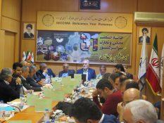 مجمع عمومی عادی به طور فوق العاده خانه صنعت، معدن و تجارت ایران برگزار گردید