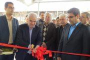 دبیرخانه صنعت، معدن و تجارت کرمانشاه:چند طرح توسعه صنعتی با اشتغالزایی ۱۰۰ نفر در کرمانشاه افتتاح شد