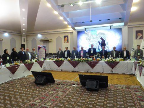 امضای تفاهم نامه تفویض اختیارات وزارت صنعت ،معدن و تجارت به خانه های کشور