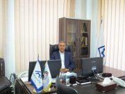 برنامه های نخ نما برای حمایت از ساخت ایران