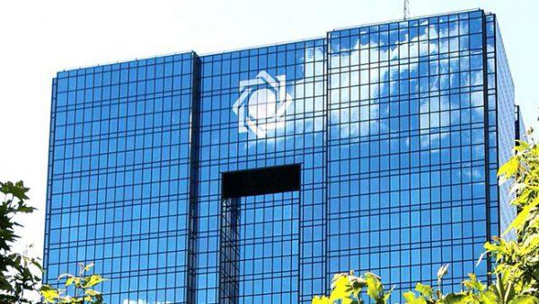 بانک مرکزی اعلام کرد: رشد اقتصادی بهار ۹۷: با نفت ۱.۸، بدون نفت ۰.۷ درصد