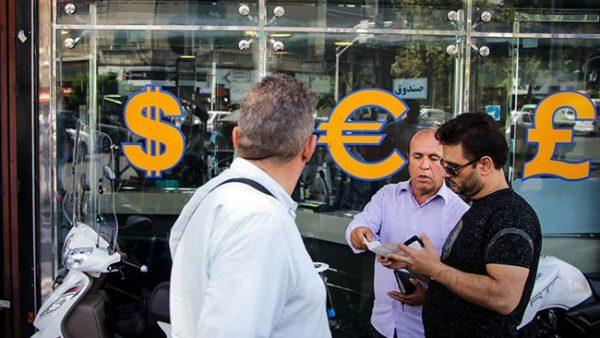 بازار متشکل معاملات ارزی چطور کار میکند؟