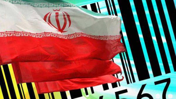 بانک اطلاعاتی ۳٫۵ میلیون کالای ایرانی تهیه شد