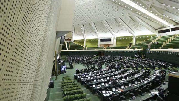 با رأی نمایندگان در جلسه علنی امروز مجلس/ لایحه CFT تعیین تکلیف شد