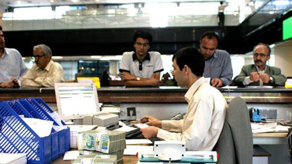 سهم سرمایه در گردش از تسهیلات بانکی ۵۹٫۲ درصد رشد کرد