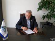 پیام تبریک رییس خانه صنعت، معدن و تجارت ایران به مناسبت هفته دفاع مقدس