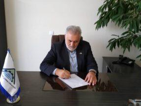 پیام تبریک رییس خانه صنعت، معدن و تجارت ایران به مناسبت روز نیروی انتظامی
