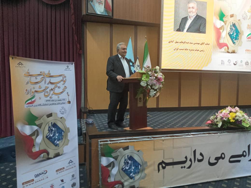 رئیس خانه صنعت،معدن و تجارت ایران:رجبیون واقعی کسانی هستند که به جای عافیت طلبی در این دوران سخت همچنان عاشق کار و تولید هستند.
