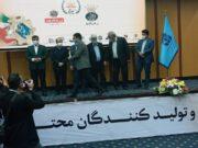 پایش صنعت با کمک بخش خصوصی دستور کار تازه وزارت صمت