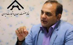لوازم خانگی ایرانی  اعتماد مردم به لوازم خانگی ایرانی چگونه بالا میرود؟/نقش قطعات در رشد کیفی محصولات