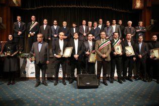 گزارش تصویری دوازدهمین دوره جشنواره ملی تولیدکنندگان و مدیران جوان ودهمین دوره معرفی چهره های ماندگار صنعت، معدن و تجارت ایران