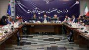رحمانی اعلام کرد: اجرایی شدن بیش از ۵۰ درصد از مصوبات کارگروه رفع موانع تولید