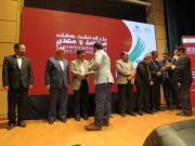 گزارش تصویری روز صنعت و معدن استان مازندران