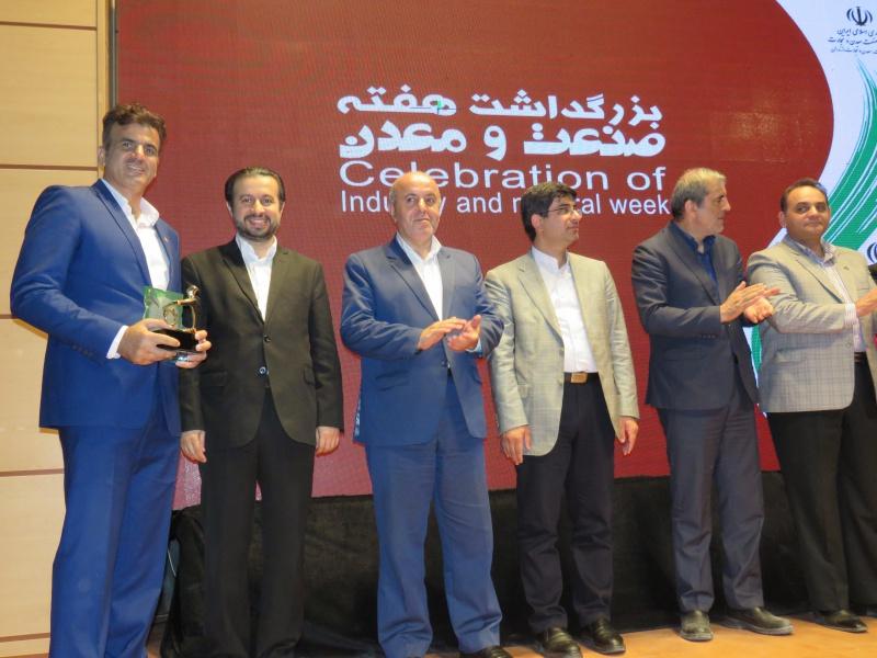 گزارش مراسم گرامیداشت روز صنعت و معدن استان مازندران