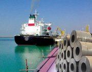بر اساس آخرین آمار گمرک؛ ارزش صادرات معدن و صنایع معدنی ایران به ۷٫۵ میلیارد دلار رسید