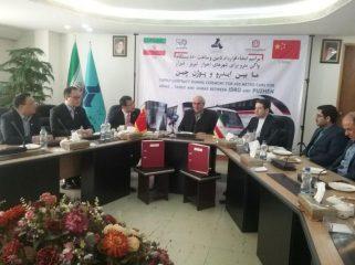 قرارداد تامین و ساخت ۴۵۰ دستگاه واگن مترو امضا شد