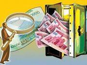 مرکز پژوهشهای مجلس به پرسش علی لاریجانی پاسخ داد: همزاد تحریم در روابط بانکی