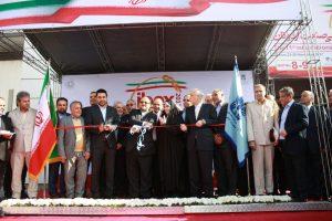 افتتاحیه یازدهمین نمایشگاه بین المللی صنعت آرد و نان/ گزارش تصویری