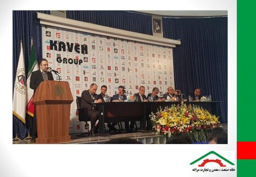 در جلسه ستاد تسهیل تاكيد شد: تسريع در تبدیل وضعیت شهرک صنعتی مراغه به منطقه ویژه اقتصادی