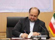 با حکم محمد شریعتمداری ؛ مدیر کل دفتر بودجه و امور مجامع وزارت صنعت ،معدن و تجارت منصوب شد
