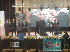 گزارش تصویری از همایش ۵۰ سال افتخار