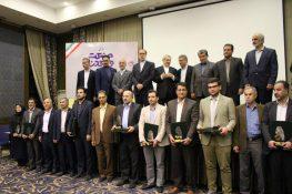 روز صنعت و معدن استان همدان