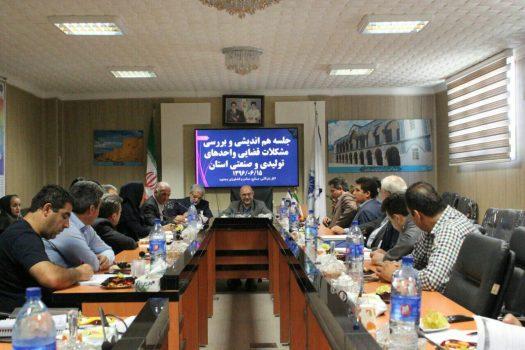 جلسه راه اندازي كارگروه صيانت و حمايت قضايي از توليد، صنعت و اشتغال  استان خراسان شمالي