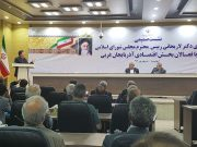 تورم جهانی، تحریم و مدیریت جهانی احمدینژاد ۳ عامل اصلی تورم کشور است