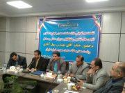 نشست مشکلات سرمایه در گردش واحدهای تولیدی در مازندران برگزار شد