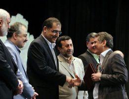 تجلیل از سید محمد رضا مرتضوی دبیرکل خانه صنعت،  معدن و تجارت ایران در همایش روز جهانی غذا