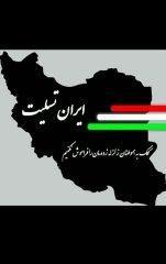 خانه صمت ایران، جان باختن جمعی از هموطنان در واقعه اسفبار زلزله غرب کشور تسلیت عرض می نمایید