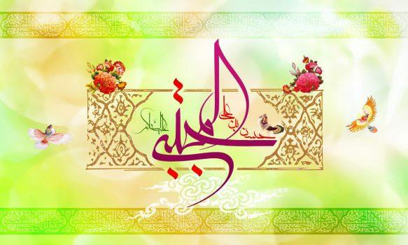 میلاد با سعادت کریم اهل بیت ،حضرت  امام حسن مجتبی علیه السلام مبارک باد