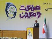 مقابله هوشمند ایران در برابر تحریمهای هوشمند آمریکا/ روسیاهان منطقه در نوسانات ارزی نقش داشتند
