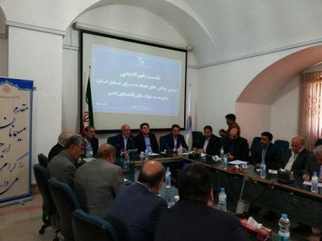 در بیانیه صنعتگران یزدی تشریح شد: ۴ راهکار برای خروج از بحران اقتصادی کنونی