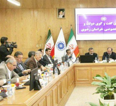 نایب رییس خانه صنعت ، معدن و تجارت ایران : توقع داشتیم وزیری با برنامه جلوی ما بنشیند