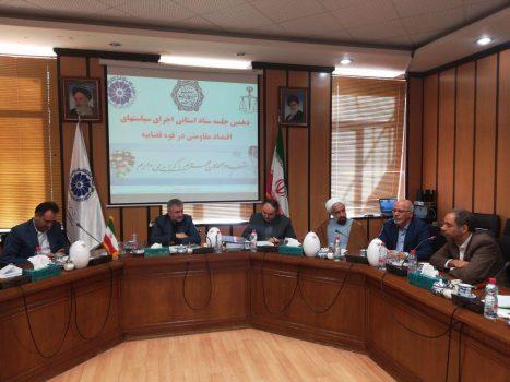 رییس خانه صنعت، معدن و تجارت استان یزد: قوه قضاییه؛ آخرین مأمن صنعتگران یزدی