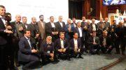 تقدیر از چهل واحد برتر در شانزدهمین جشنواره تولید ملی- افتخار ملی