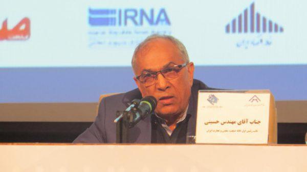 نایب رییس خانه صنعت، معدن و تجارت ایران:مشکل تولید تحریم نیست
