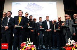 واحدهای برتر پانزدهمین جشنواره تولید ملی- افتخار ملی