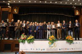 چهاردهمین جشنواره تولید ملی – افتخار ملی