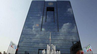مهر گزارش میدهد؛ کاهش ۲۰ درصدی وثیقه مورد نیاز رفع تعهد ارزی