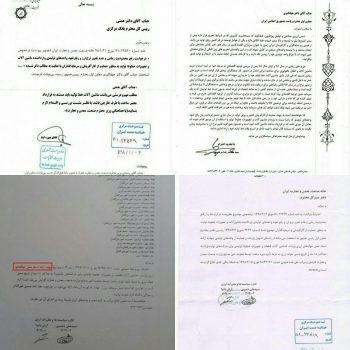 با پیگیری  خانه صنعت، معدن و تجارت ایران مهلت ارائه اسناد حمل حوالههای ارزی واردات افزایش یافت+سند