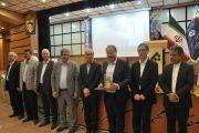 گزارش روز صنعت و معدن استان گلستان