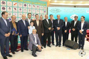 گزارش روز صنعت و معدن استان مرکزی