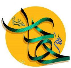 ميلاد باسعادت امام هادي(ع) مبارك باد