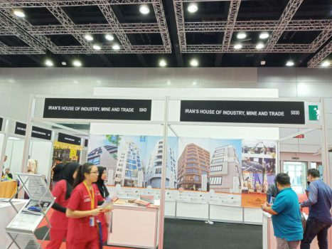 اولین حضور بین المللی خانه صنعت، معدن و تجارت ایران در نهمین نمایشگاه تجارت و سرمایه گذاری جهان اسلام