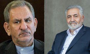 نامه رییس خانه صنعت، معدن و تجارت ایران به جهانگیری؛ چرا مصوبه ستاد تسهیل و رفع موانع تولید اجرا نمیشود؟