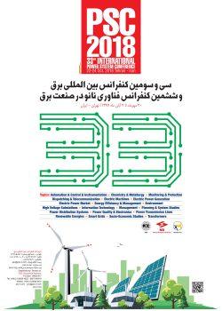 سی و سومین کنفرانس بین المللی برق و ششمین کنفرانس فناوری نانو در صنعت برق