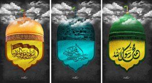رحلت جانگداز پیامبر اکرم ، حضرت محمد(ص) امام حسن مجتبی (ع) و امام رضا (ع)تسلیت باد